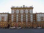 В посольстве США в городе Москва будет свежий каркас ценой $192 млрд