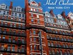 В Нью-Йорке поставили на реализацию отель