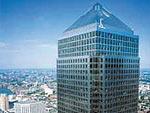 Один из наиболее больших английских небоскребов выселят на реализацию