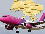 Свежие рейсы WizzAir в Германию и Швецию