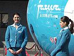 Jazeera Airways открывает авиационный рейс в Египет