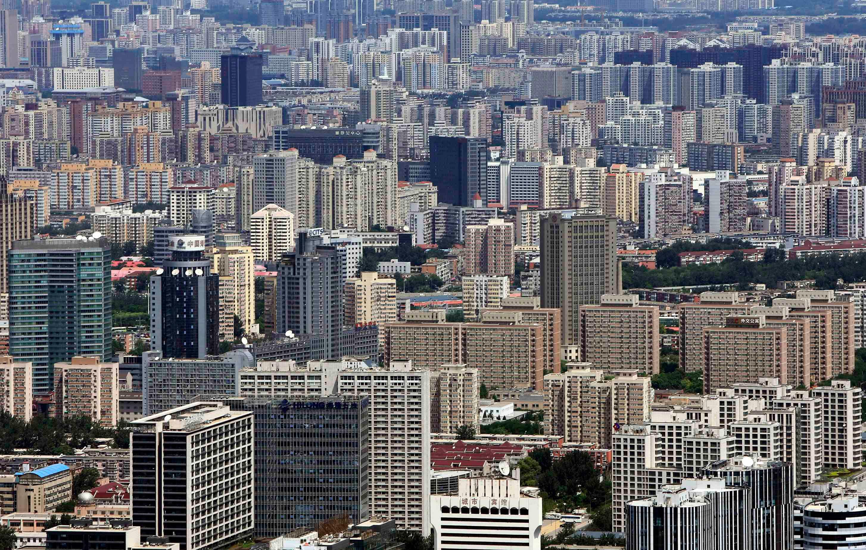 В КНР цены на жилые объекты стабильны