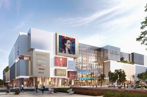 Futureal Group взяла кредит для строительства крупного торгового центра в Венгрии