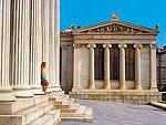 Рынок недвижимости Греции развивается